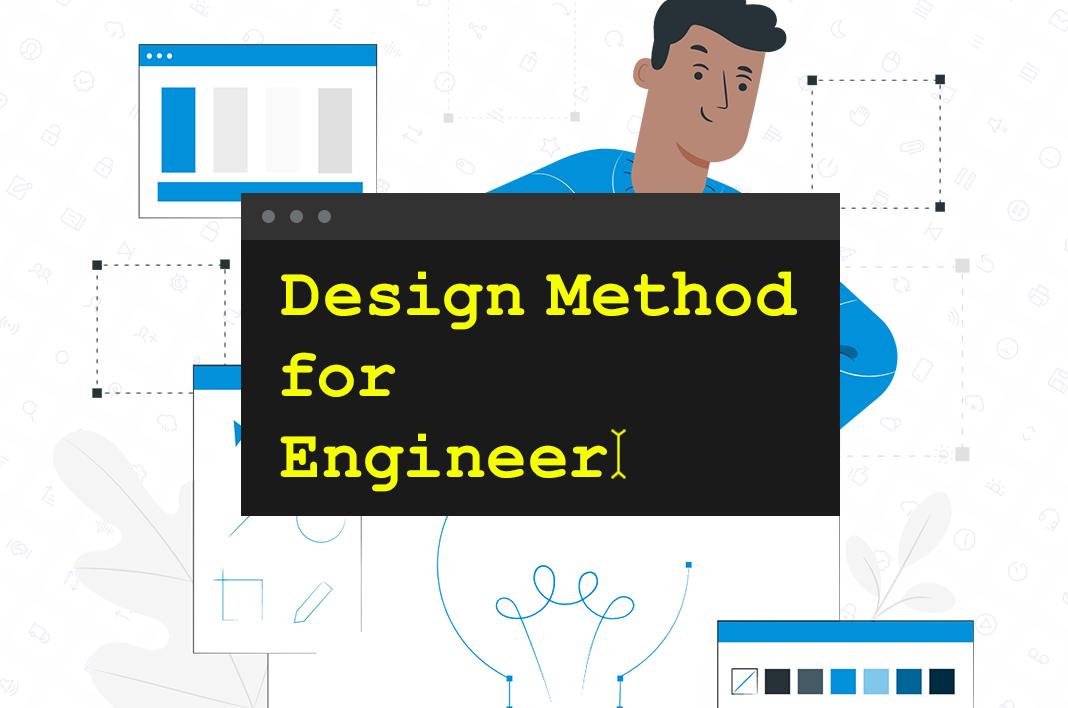 デザイナーとエンジニアで一体となって組織力を上げる方法